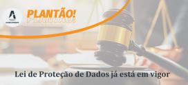 Lei de proteção de dados entrou em vigor na sexta-feira