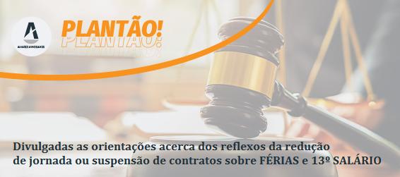 Divulgadas as orientações acerca dos reflexos da redução de jornada ou suspensão de contratos sobre FÉRIAS e 13º salário