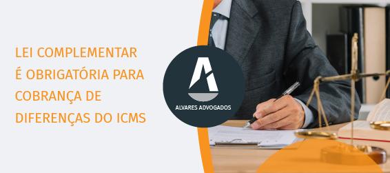 Lei complementar é obrigatória para cobrança de diferenças do ICMS